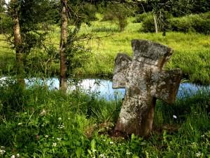 Археологические памятники Гдовского района