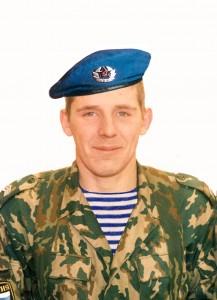 Купцов Владимир Иванович